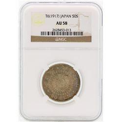 1917 (T6) Japan 50 Sen Silver Coin NGC AU58