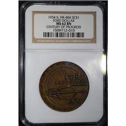 1934 IL HK-466 SO CALLED $1