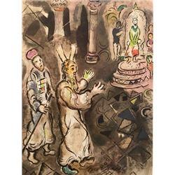Worship - Marc Chagall Lithograph