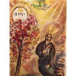 Shining Down - Marc Chagall Lithograph
