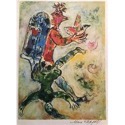 Marc Chagall Lithograph - Maternité (Maternity)