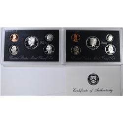 1995 & 1996 SILVER PROOF SETS