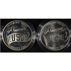 1991 USO PROOF & UNC SILVER DOLLARS