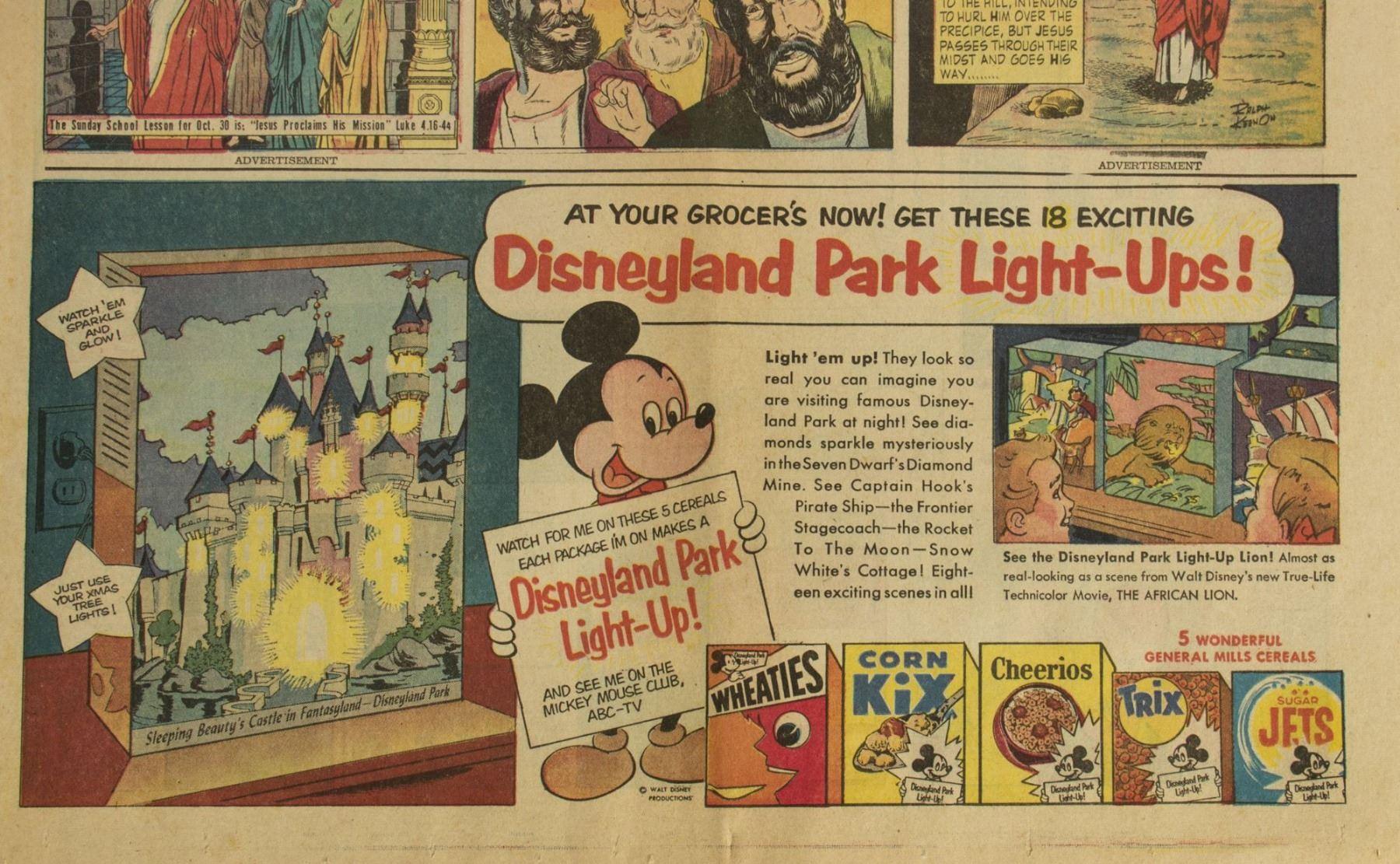 Sugar Jets Cereal Light Up Tomorrowland Box