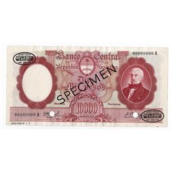 Banco Central de la Republica Argentina, ND (1961-1969) Specimen Banknote.