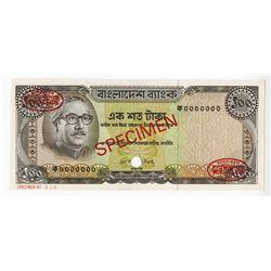 Bangladesh Bank, 1972 Specimen Banknote.