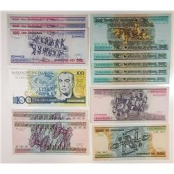 Banco Central do Brasil, 1981-1985, Group of 26 Issued Notes.