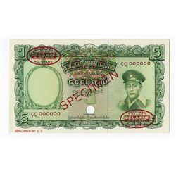 Union Bank of Burma, ND (1958) Specimen Banknote.