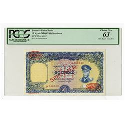 Union Bank of Burma, ND (1958) Specimen Banknote.