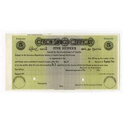 Ceylon Savings Certificate, ND ca.1940-60 Specimen Postal Savings Certificate.