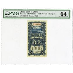 """Bank of China, 1925 """"Shanghai Branch Issue"""" Issued Banknote."""
