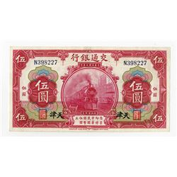 "Bank of Communications 1914 ""Tientsin"" Branch Banknote."