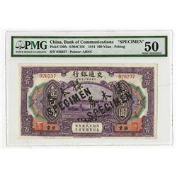 "Bank of Communications, 1914 ""Peking"" Branch Issue Specimen Note."