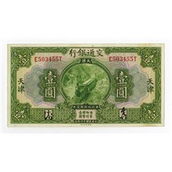"Bank of Communications 1927 ""Tientsin"" Issue Banknote."