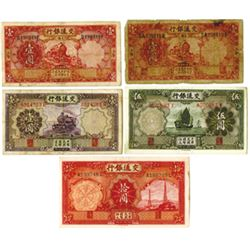 Bank of Communications 1931 and 1935 Issue Banknote Quintet.