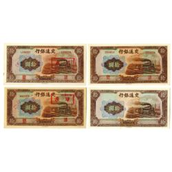 Bank of Communications 1941 Banknote Quartet.