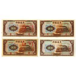 Bank of Communications 1941 Banknote Quartet.