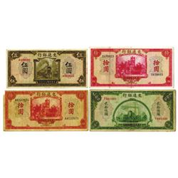 "Bank of Communications 1941 ""ABNC""  Banknote Assortment."