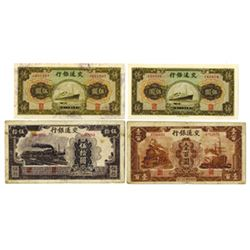 Bank of Communications 1942 Banknote Assortment.