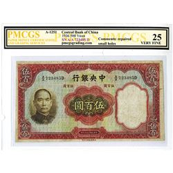 Central Bank of China, 1936 Issued Banknote.