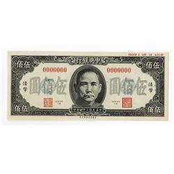 Central Bank of China, 1945 Issue Specimen PMG Superb Gem Unc. 67 EPQ.