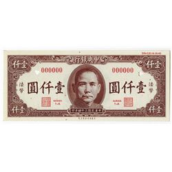 Central Bank of China, 1945 Issue Color Trial Specimen in Superb Grade.