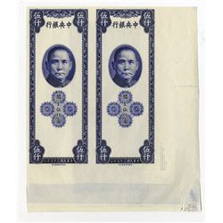 Central Bank of China, 1948 Uncut Banknote Proof Pair.