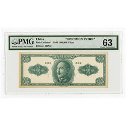 Central Bank of China, 1949 Essay Specimen Banknote Face.