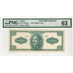Central Bank of China, 1949 Essay Specimen/Proof Banknote.