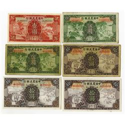 Farmers Bank of China 1935 Issue Banknote Assortment.