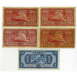 Farmers Bank of China 1940 Issue Banknote Quintet.