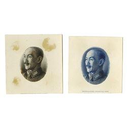Generalissimo Chiang Kai-Shek Proof Portrait Vignette Pair from ABN Sample Book.