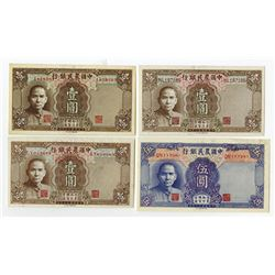 Farmers Bank of China 1941 Issue Banknote Quartet.