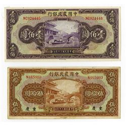 Farmers Bank of China 1941 Issue Banknote Pair.