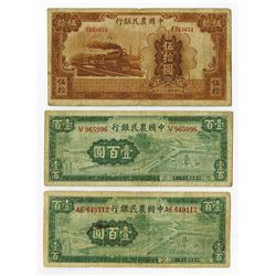 Farmers Bank of China 1942 Issue Banknote Trio.