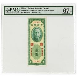 "Bank of Taiwan, 1949 ""Kinmen"" Issue Banknote."