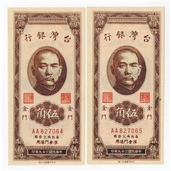 Bank of Taiwan,1950 Issue High Grade Sequential Banknote Pair.