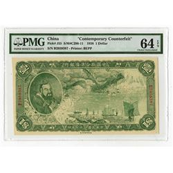 Federal Reserve Bank of China, 1938, Contemporary Counterfeit