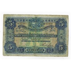 Hong Kong & Shanghai Banking Corporation, Shanghai Branch, 1923 Dollar Local Currency Issue.