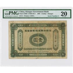 Kiangse Government Bank, 1907 Dollar Issue Banknote. Low Serial# 4.