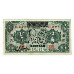 Bank of Chungking (Overprinted with  New Bank Name in black on face and back) ca.1930s Issued Privat