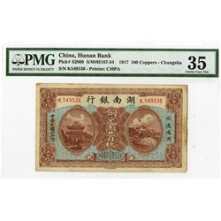 "Hunan Bank, 1917 Copper Coin ""Changsha"" Issue."