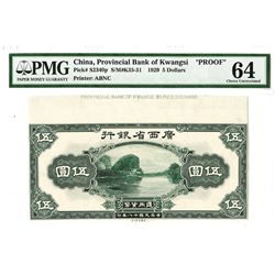 Provincial Bank of Kwangsi, 1929 Proof Face Banknote