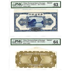Provincial Bank of Kwangsi, 1929 Proof Face & Back Banknote