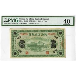 Fu Ching Bank of Shensi, 1922 Yuan Issue Banknote.
