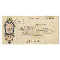 Jewish People's (or National) Bank in Harbin, 1928 Issued Bill of Exchange With Revenue Imprint.