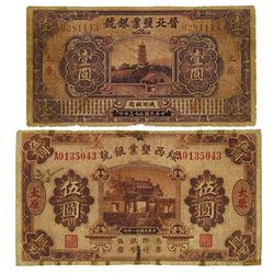 China Local & Private Banknote Pair, 1920-34.