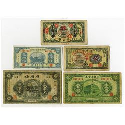 China Private and Local Banknote Assortment Lot of 5 Notes ca. 1920-40's.