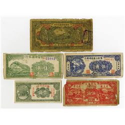 China Private and Local Banknote Group of 5 Notes ca. 1920-40's.