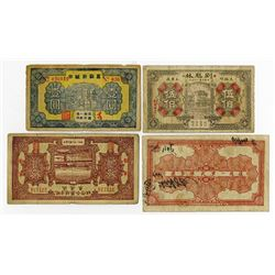China Private and Local Banknote Lot of 4 Larger Format Notes ca. 1920-40's.